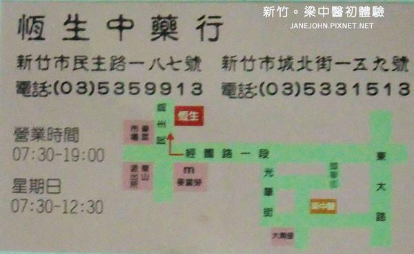 DSCF8876-1.jpg