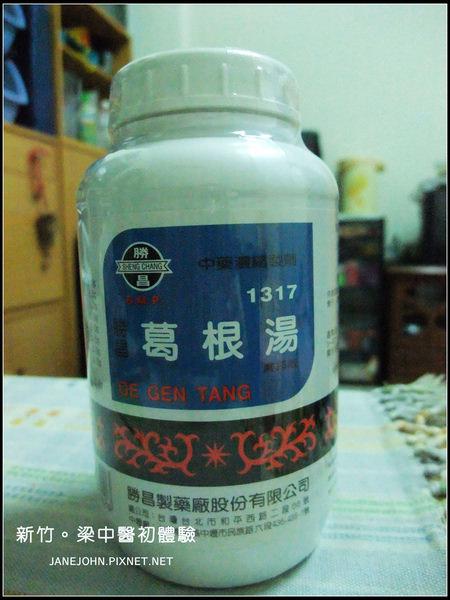 DSCF8921-1.jpg